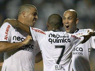Ronaldo debuto en la Libertadores