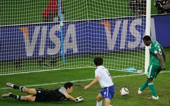 Corea - Nigeria 5